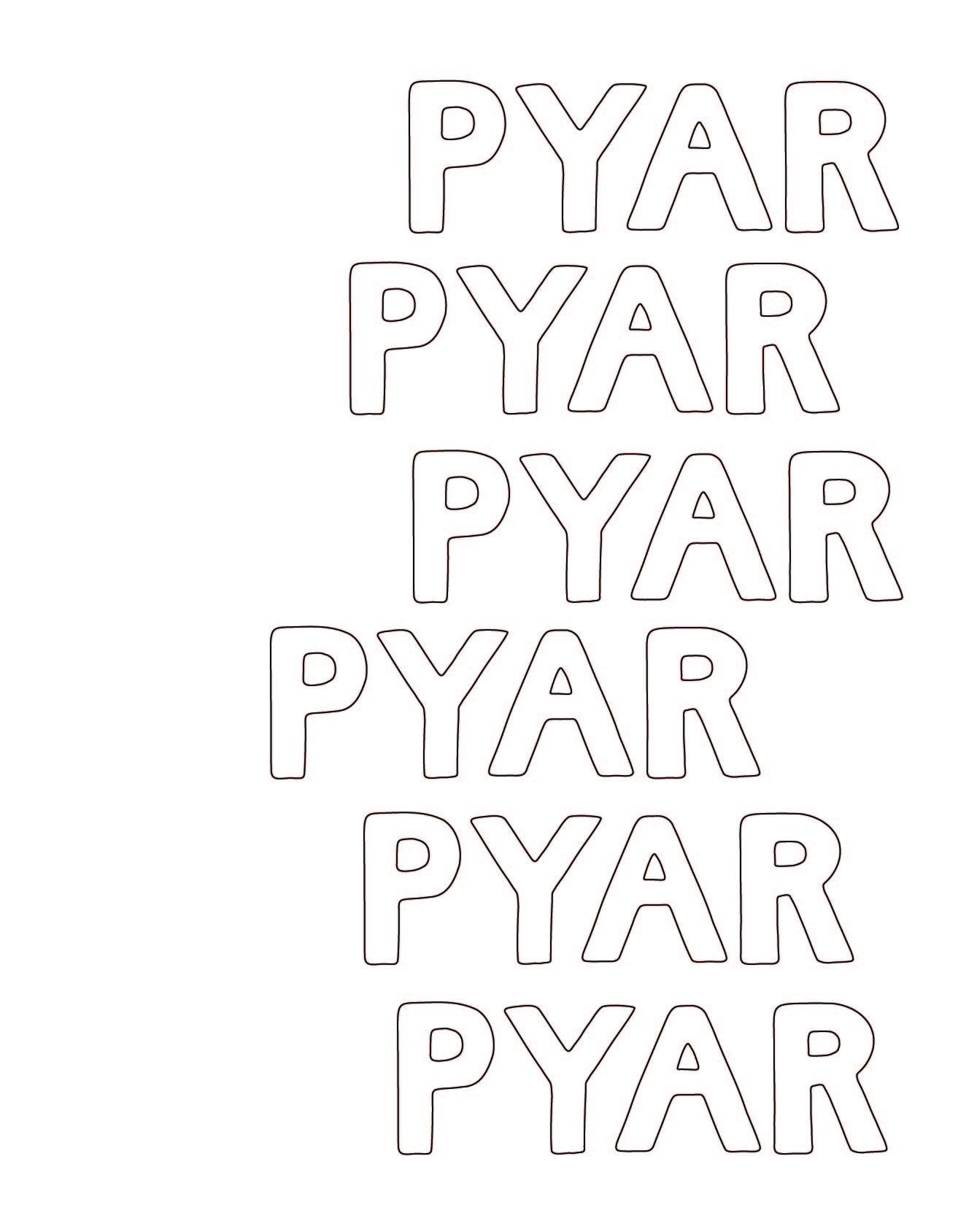 PYAR Coloring Sheet