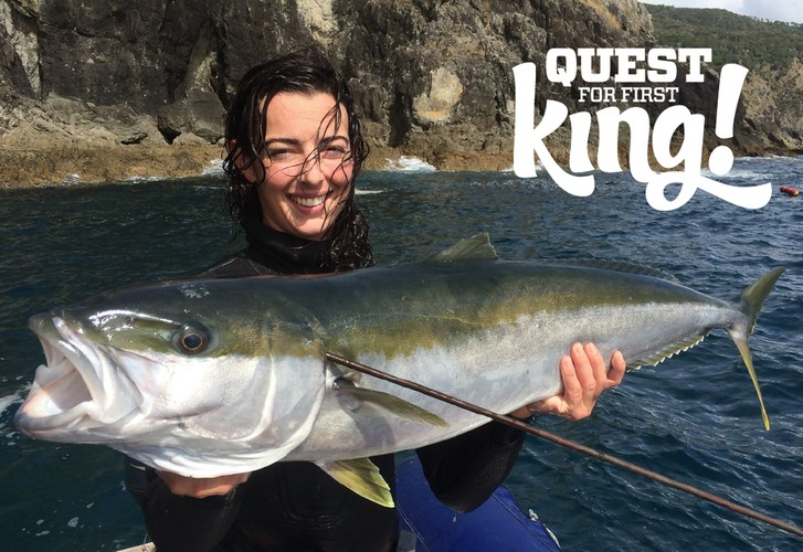 Quest for a first kingi