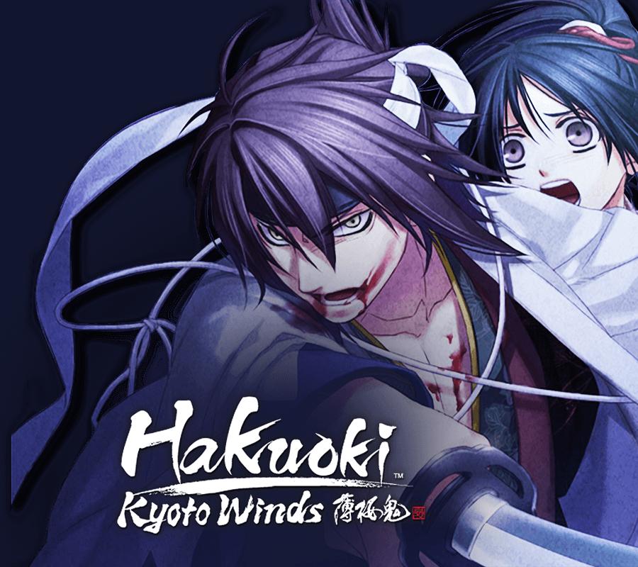 Hakuoki Kyoto Winds