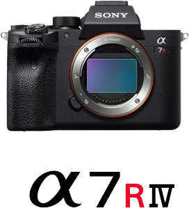 Sony Alpha 7 R 4