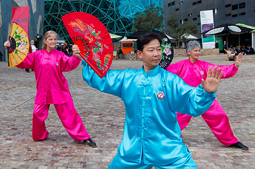 What Moves You? Taijiquan.