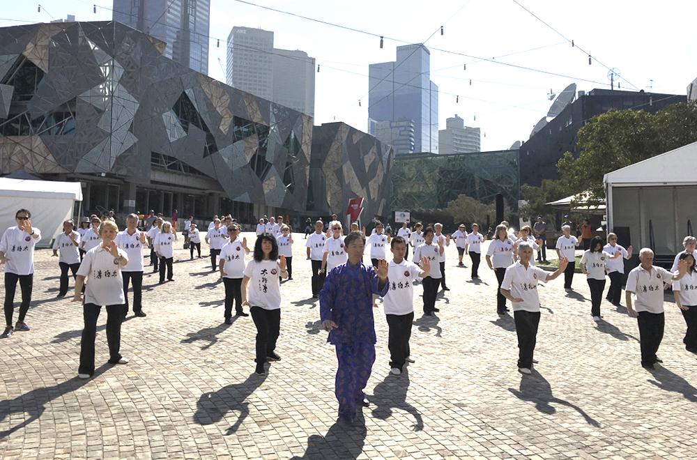 Tai Chi Beats Aerobic Exercise for Fibromyalgia