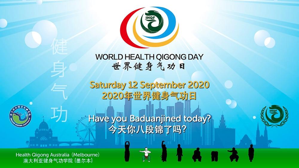 World Health Qigong Day 2020