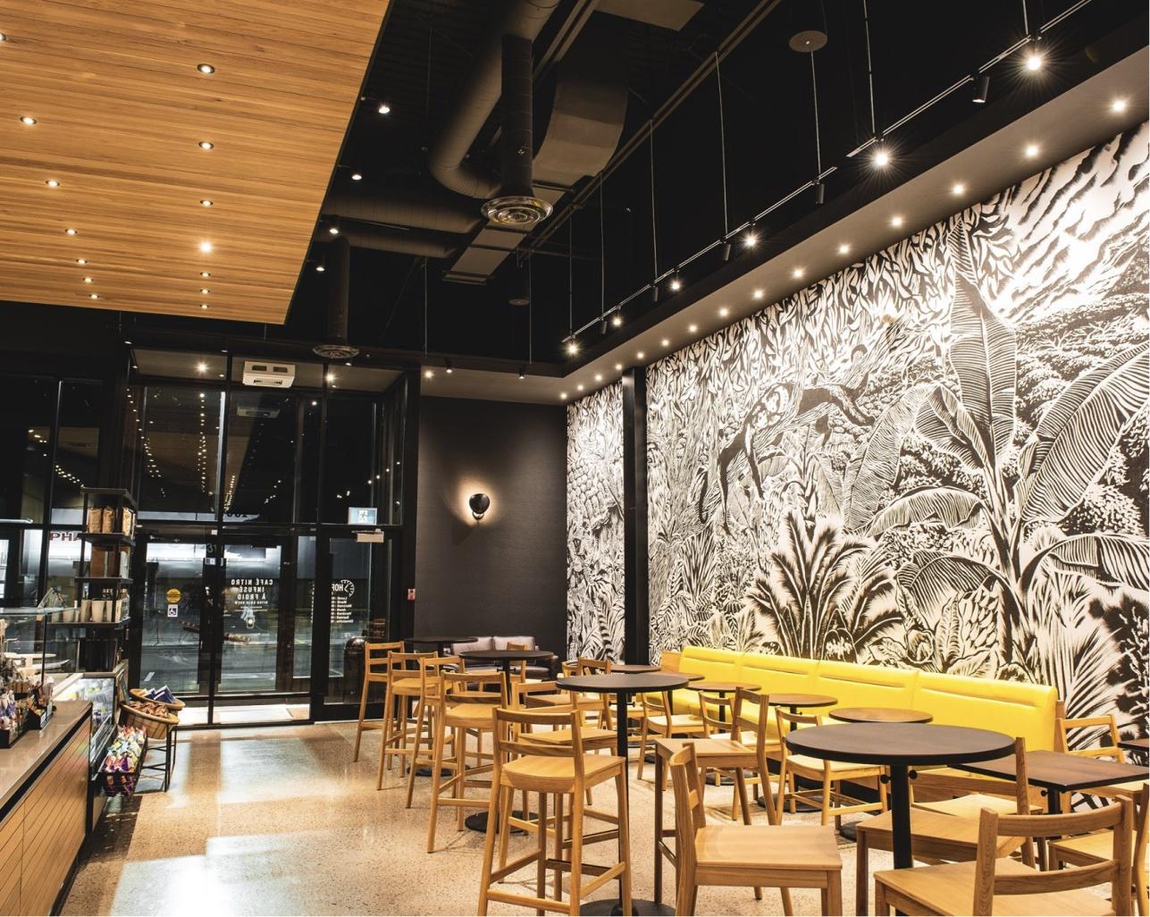 Starbuck Chicoutimi