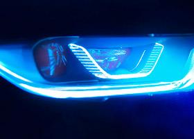 LaserLight headlight smaller size