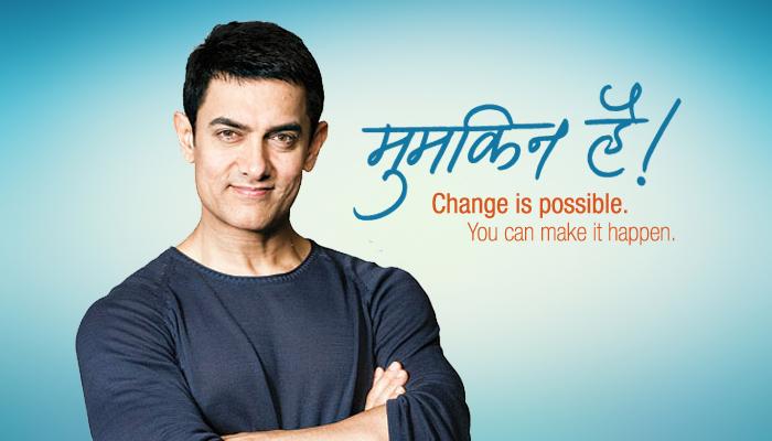 India Mental Health Initiative