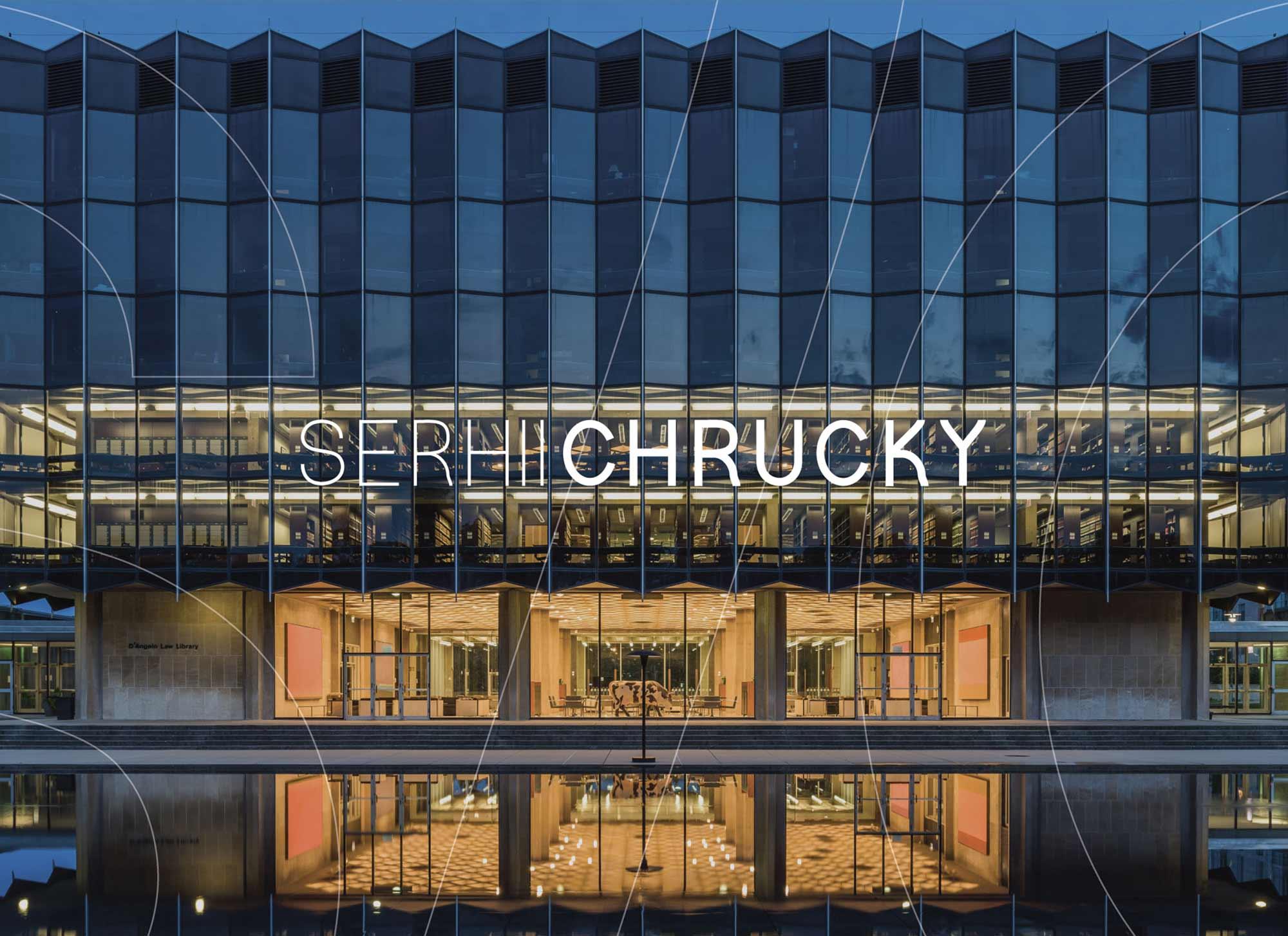 Studiopowell and Serhii Chrucky branding