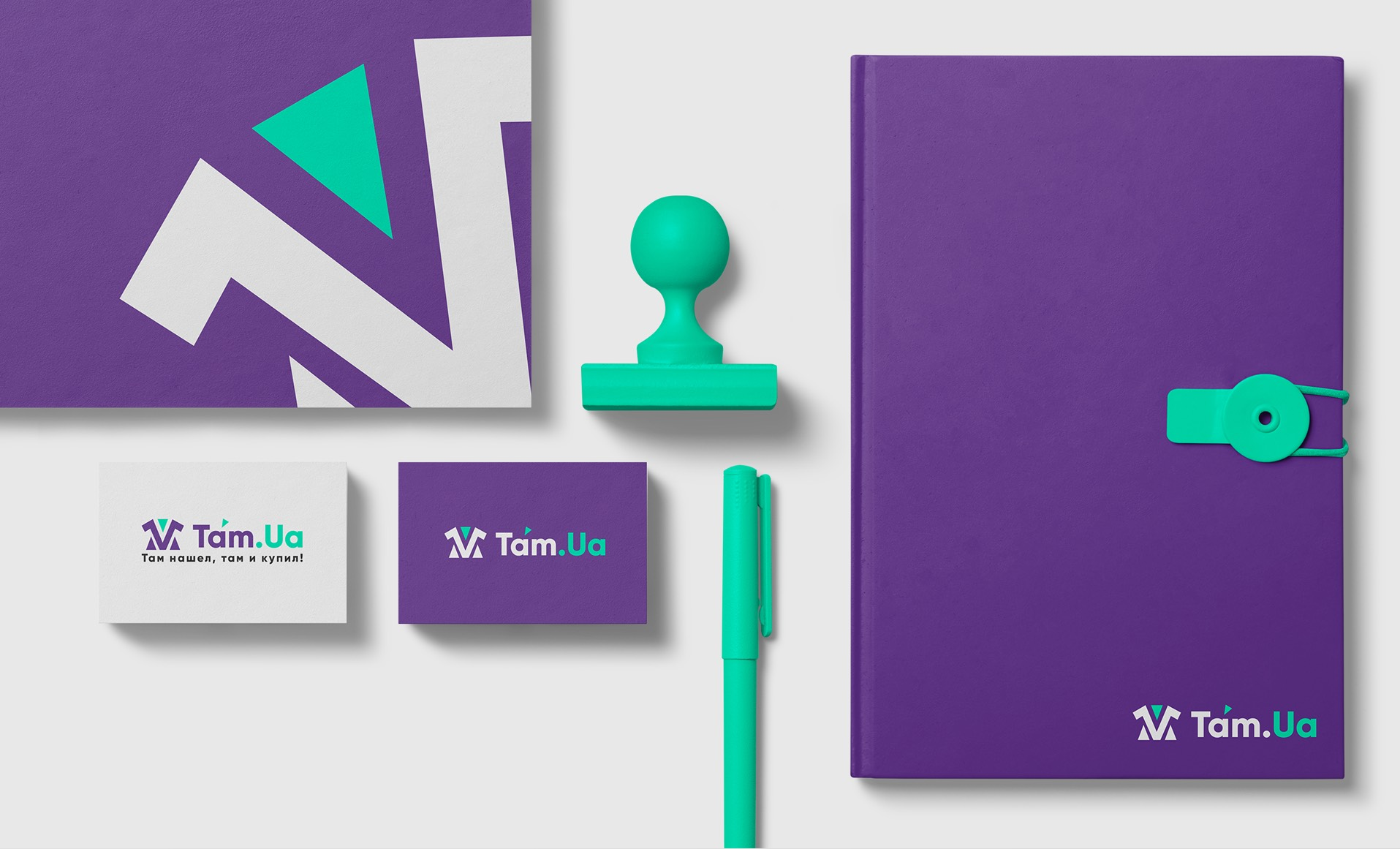 TAM design example by Deskree Studio