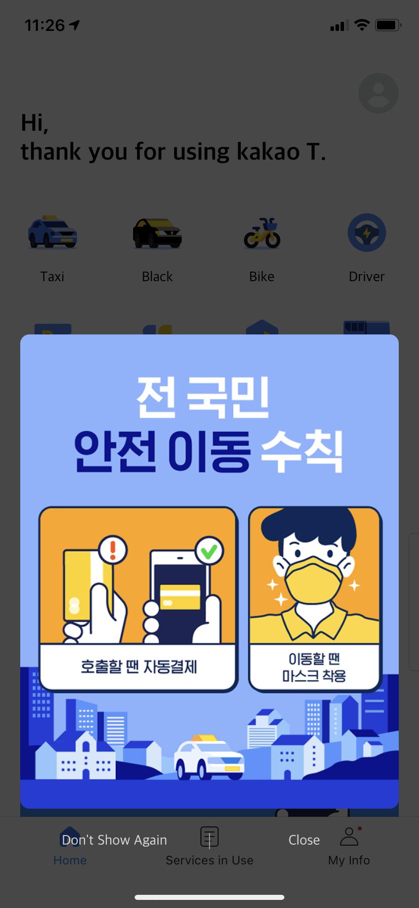 kakao t taxi hailing app coronavirus in-app mob