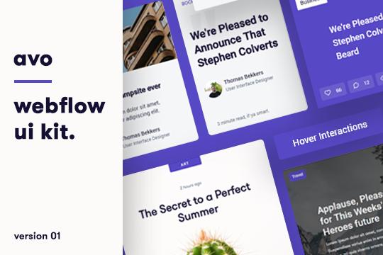 Avocado Webflow Kit