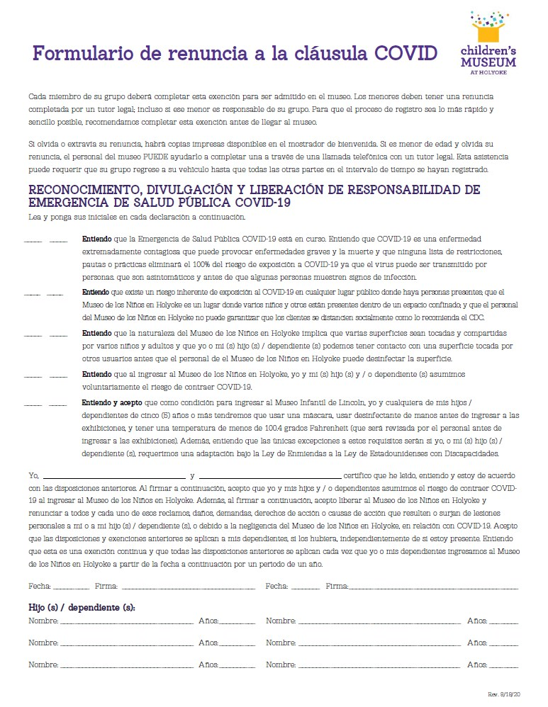Picture of the spanish Covid Waiver form