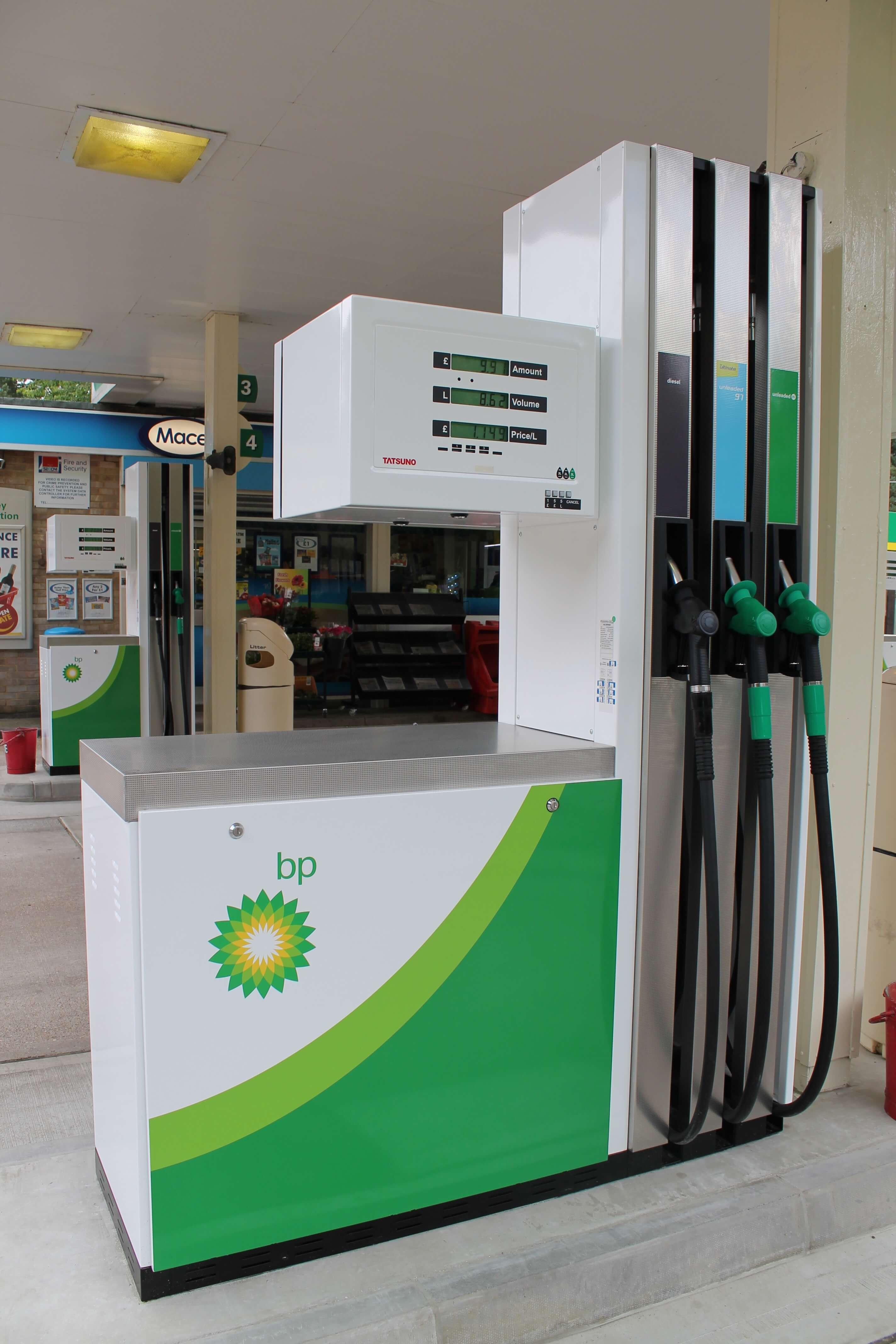 Tatsuno fuel pump