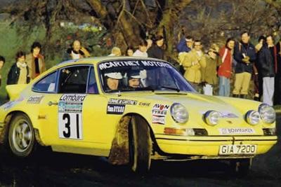 For Sale 1973 Porsche 911 Carrera 2.7 RS Lightweight - M471  15