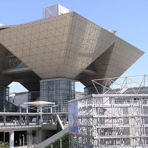 IJT Tokyo