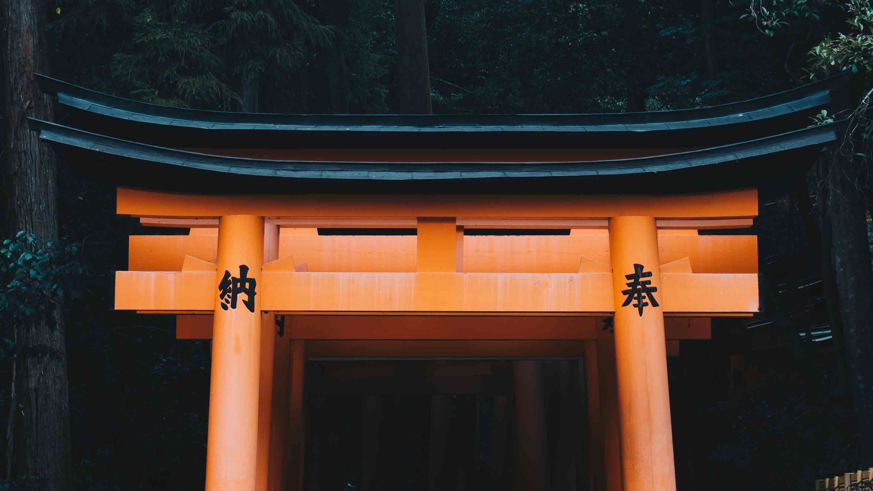 A picture of a Japanese torii gate.