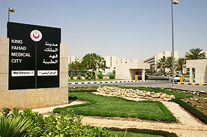 King Fahd Medical City in Saudi Arabia will receive education and management support from Korea.