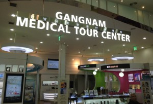 medical-tour-center