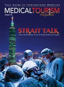 MTA_0717_WMTC_TAIWAN_MAGAZINE_COVER_02 1