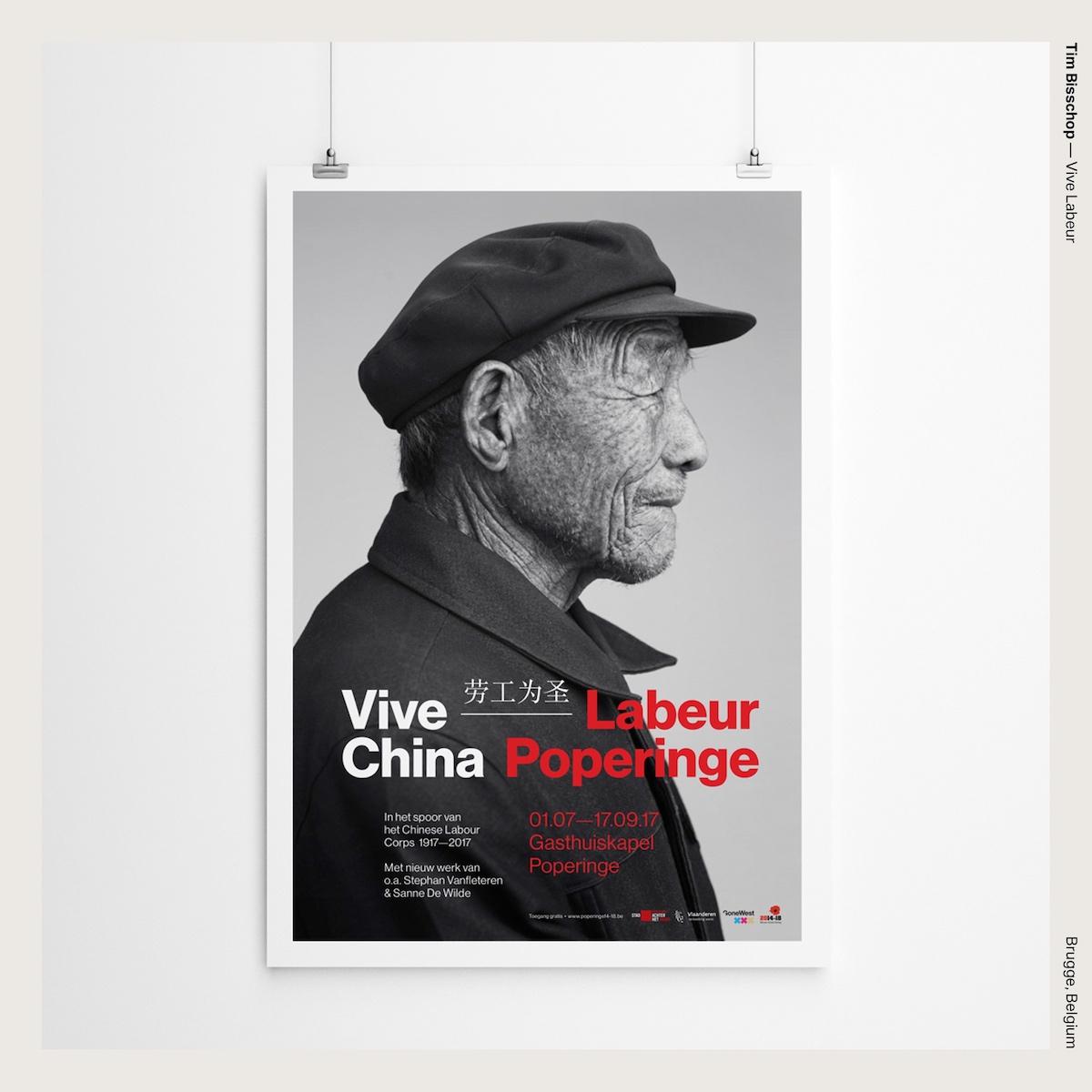 Tim Bisschop — Vive Labeur