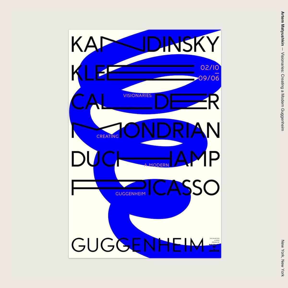 Artem Matyushkin — Visionaries: Creating a Modern Guggenheim