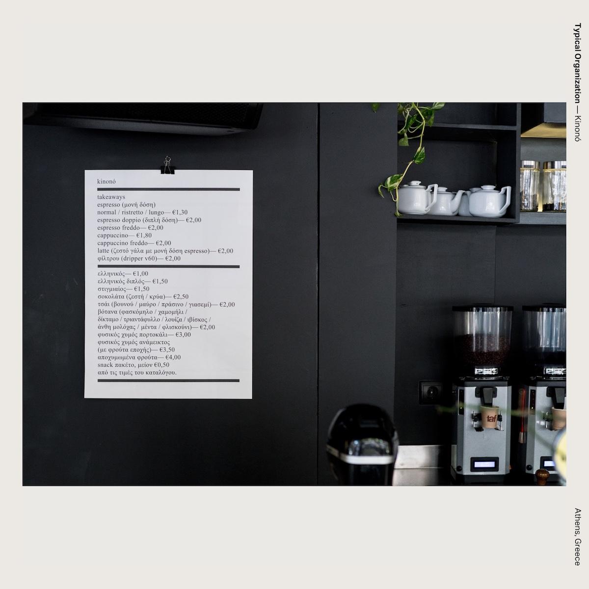 Typical Organization — Kinonó