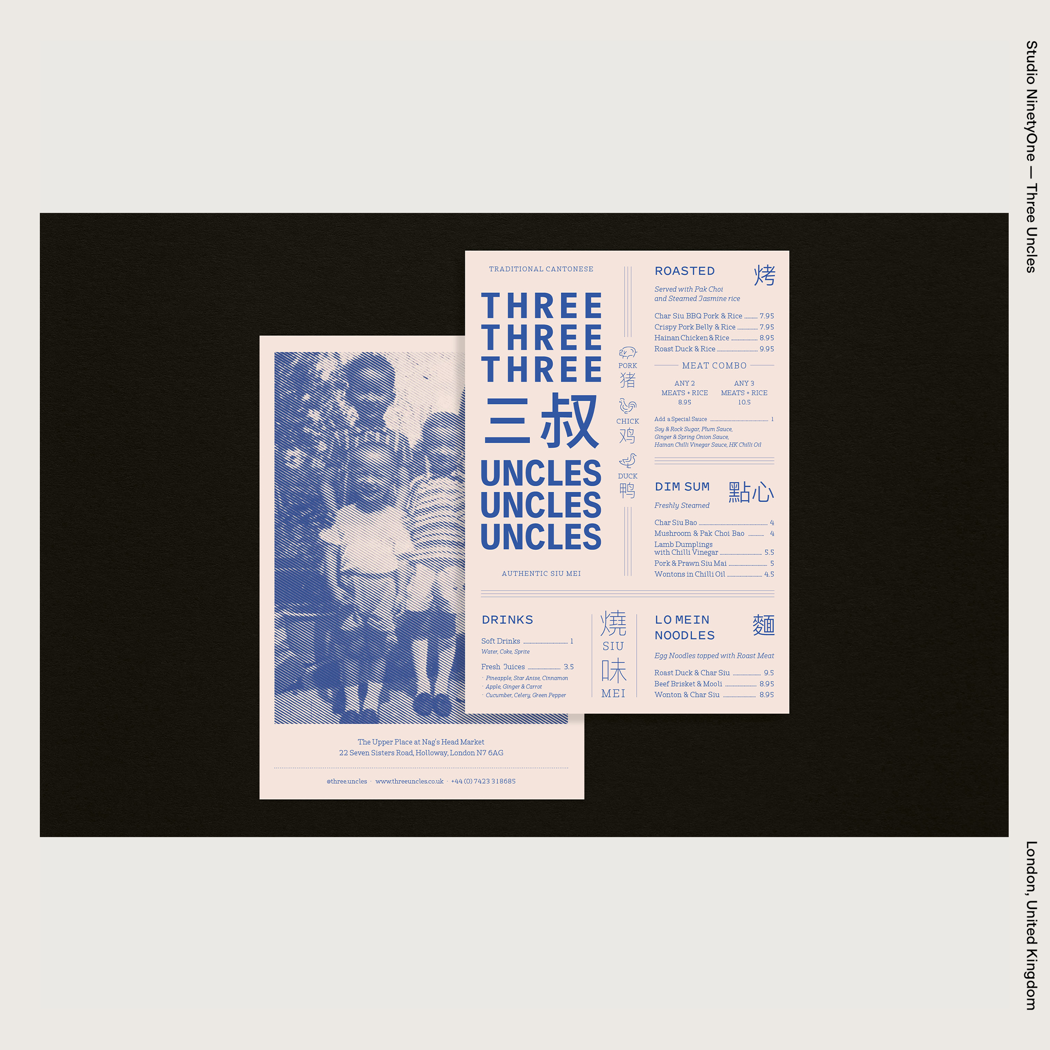 Studio NinetyOne — Three Uncles