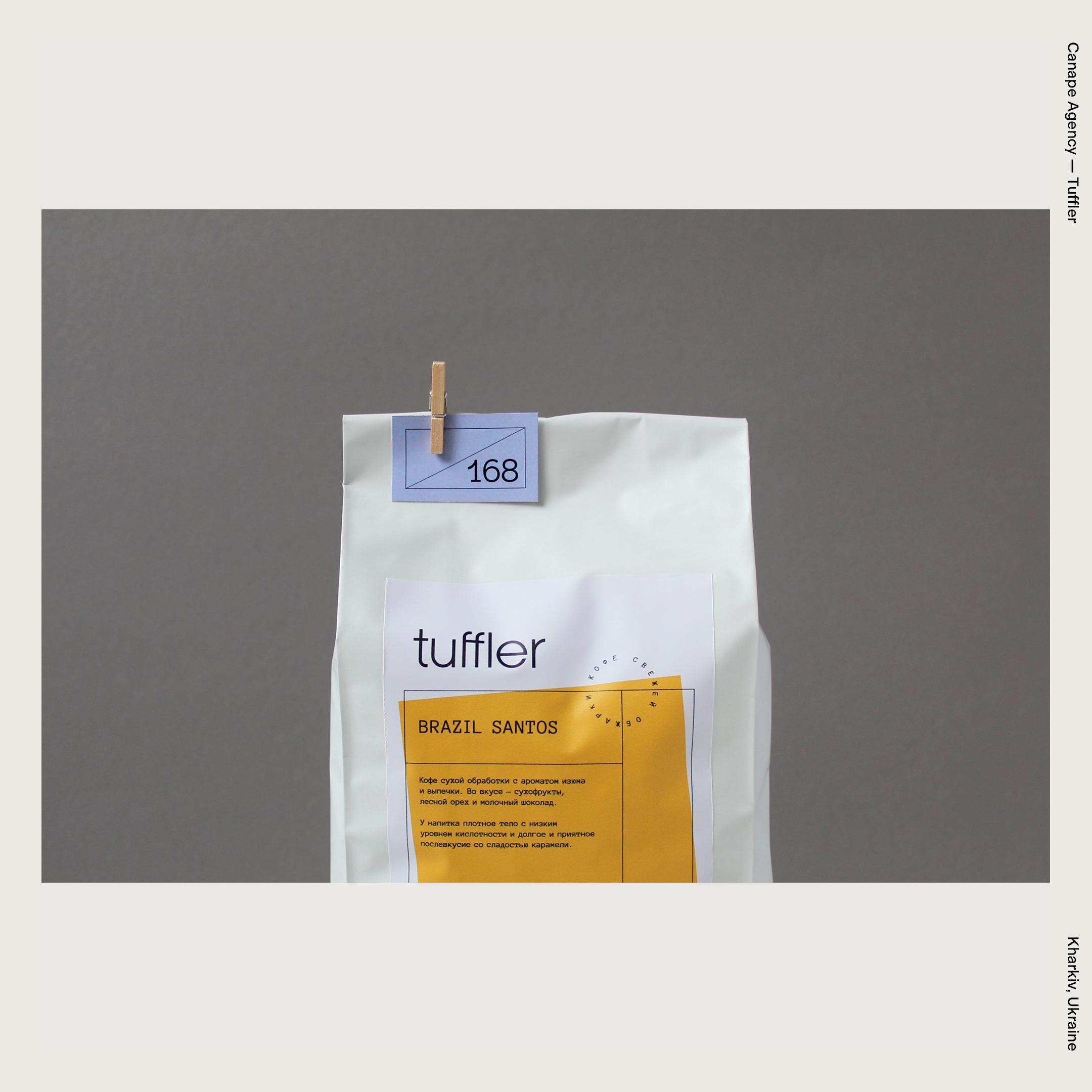 Canape Agency — Tuffler
