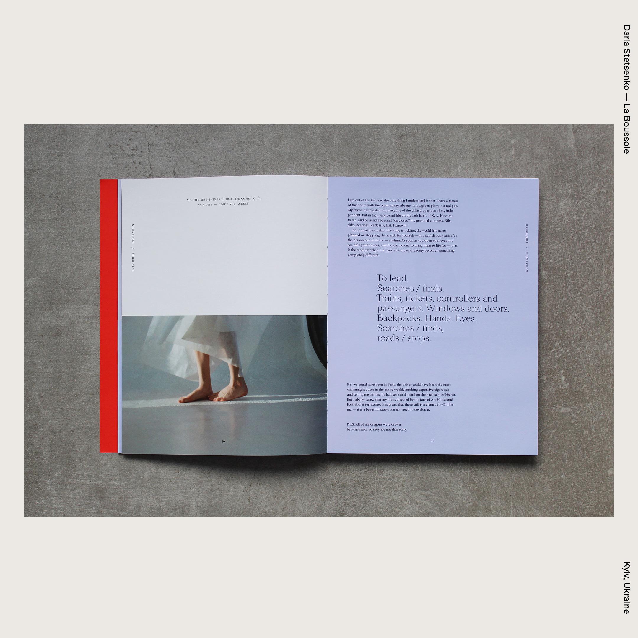 Daria Stetsenko — La Boussole