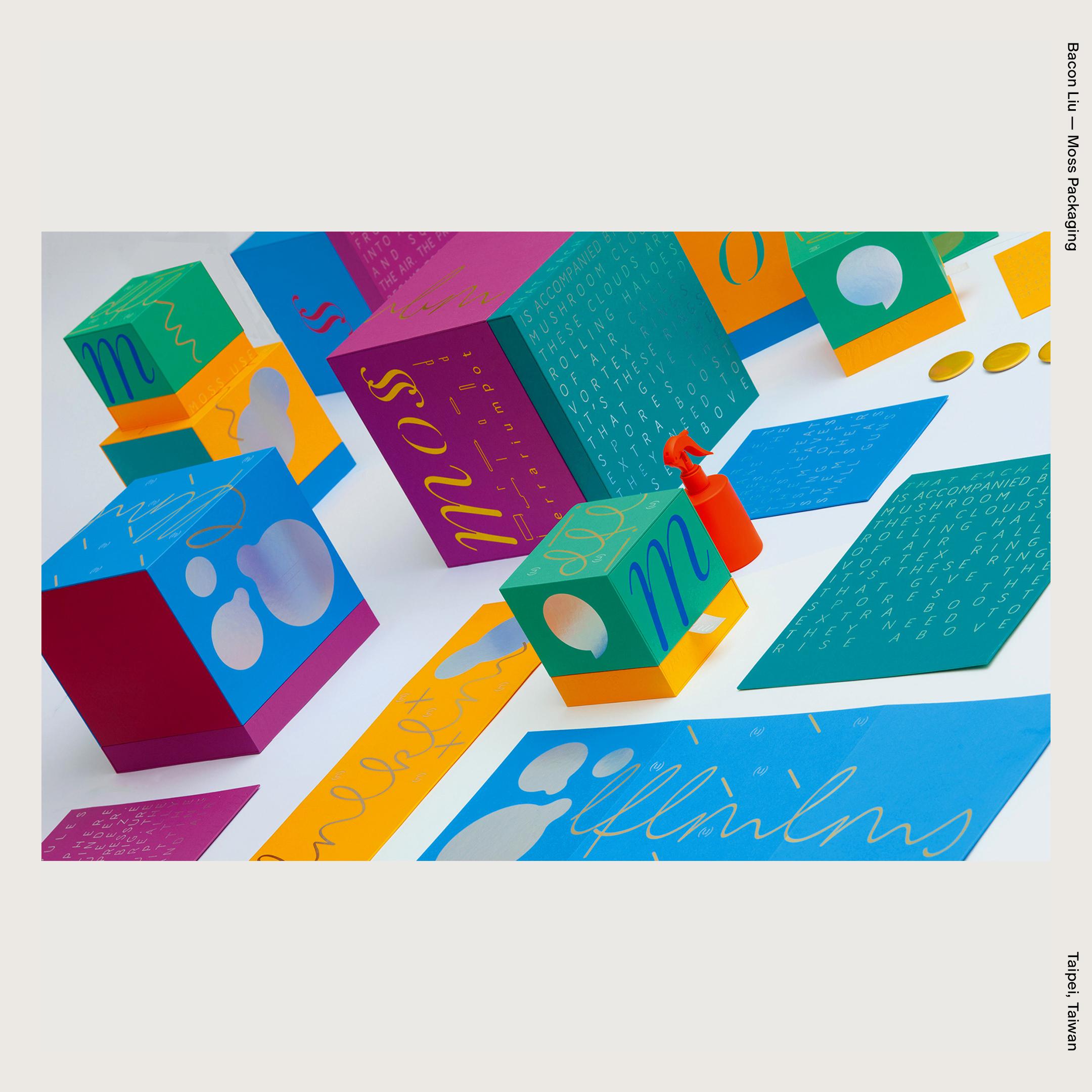 Bacon Liu — Moss Packaging