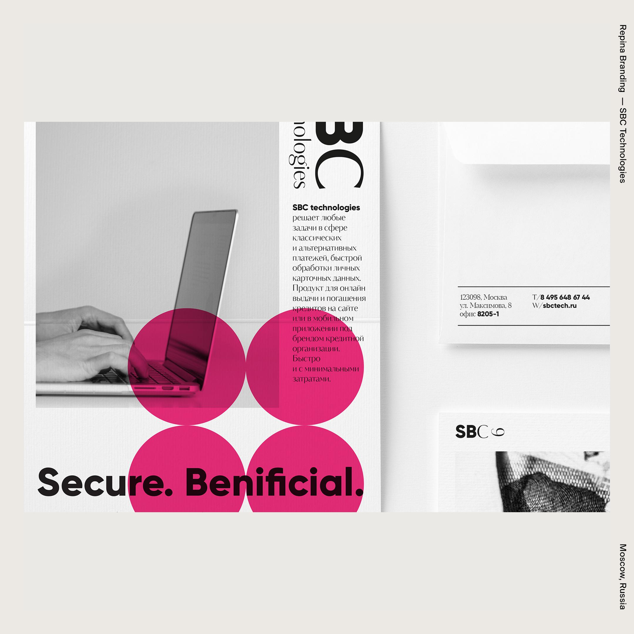 Repina Branding — SBC Technologies