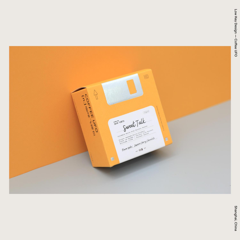 Low Key Design — Coffee UFO