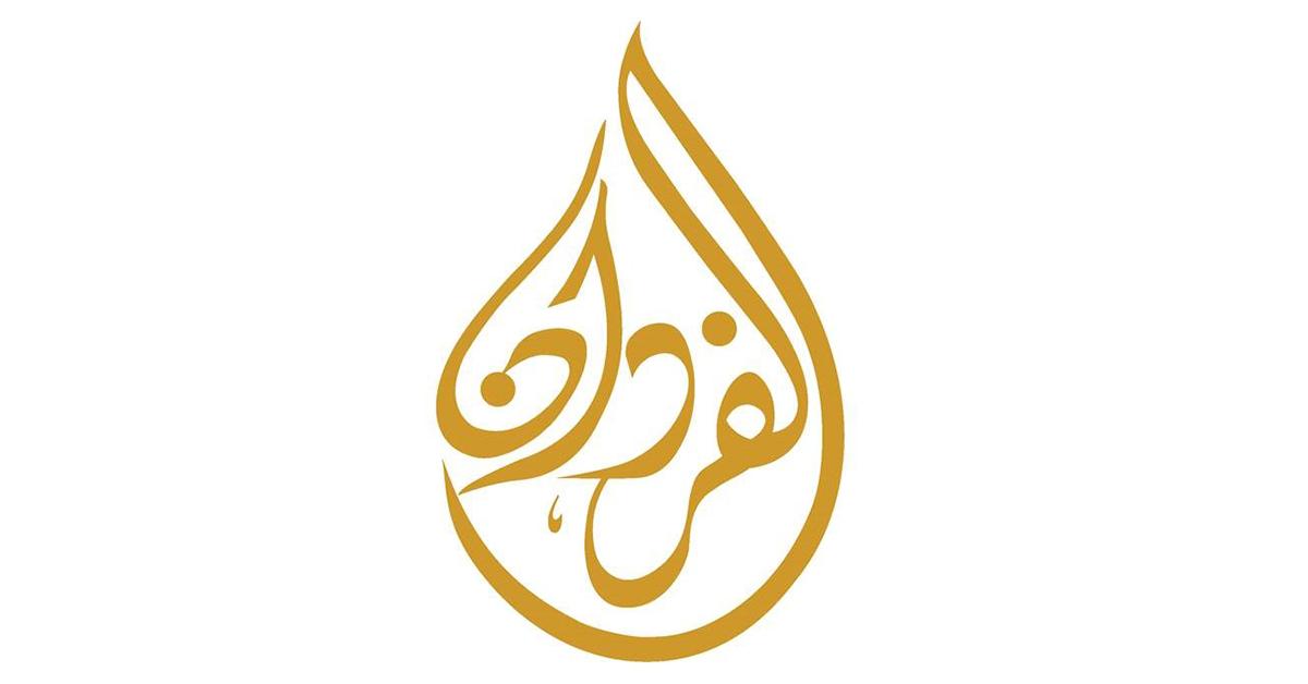 The Oman E-Commerce Conference - OEC 2019
