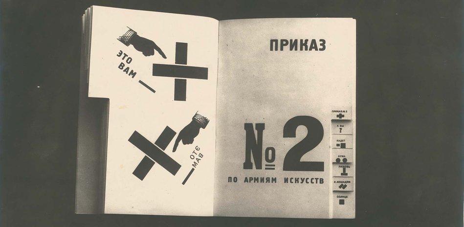 László Moholy-Nagy, Wohin geht die typographische Entwicklung, Tafel 12, Fotografie auf Karton, 1929 © Staatliche Museen zu Berlin, Kunstbibliothek