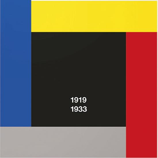 """Cover: Magdalena Droste, Bauhaus-Archiv, """"Bauhaus"""" © Verlag Taschen"""