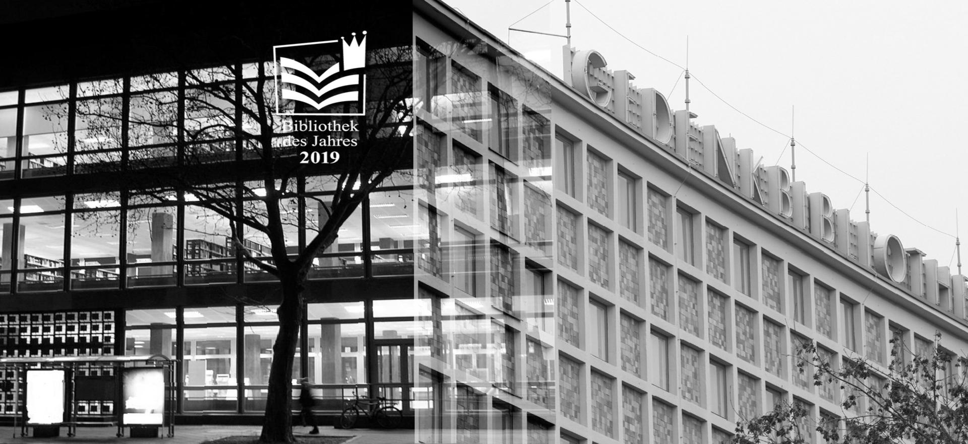 Amerika-Gedenkbibliothek
