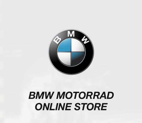 BMW Motorrad Online Store