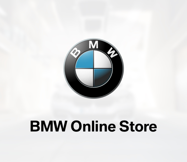 BMW Online Store