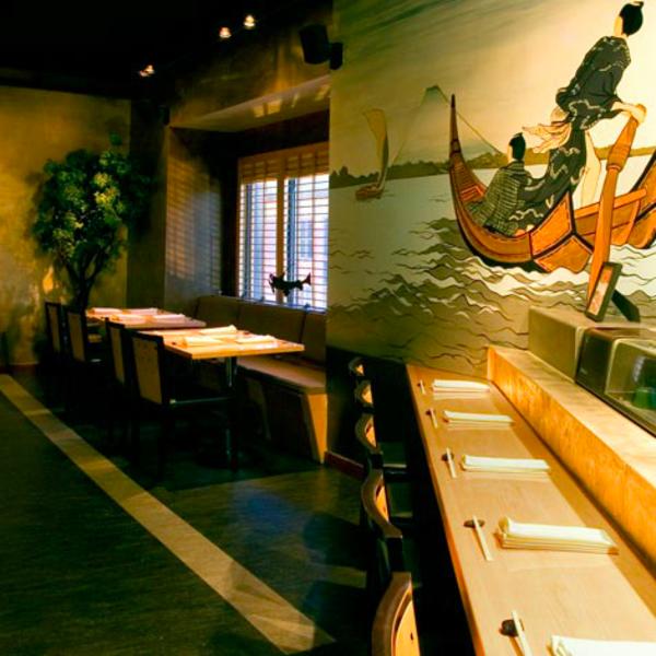 Umi dining room