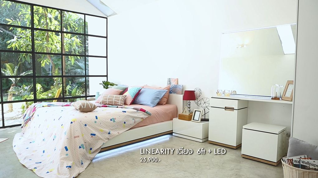 Linearity advertisement showing a bedroom