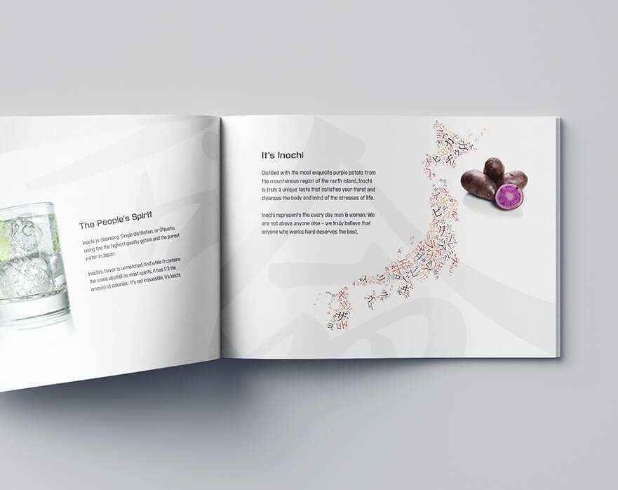 Inochi Brochure 3