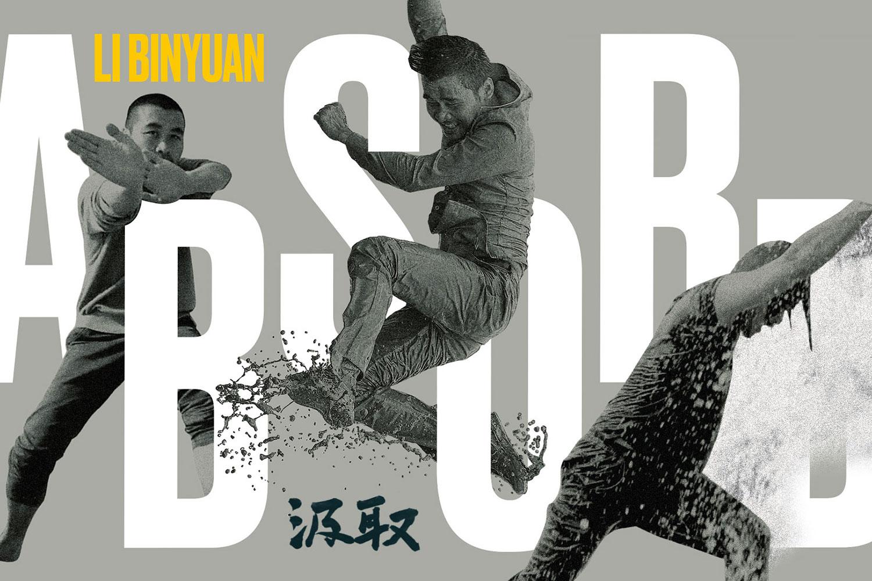 Li Binyuan – ABSORB