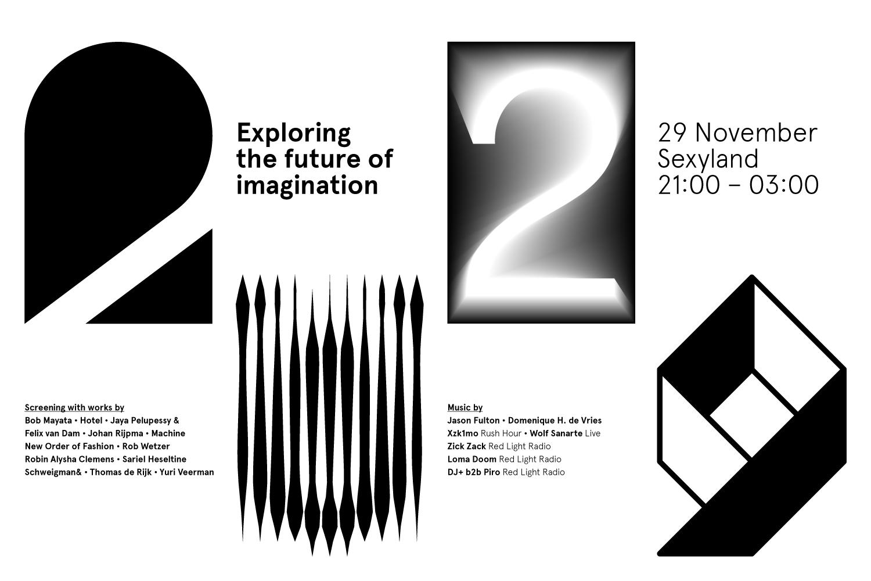 2029: Exploring the future of imagination