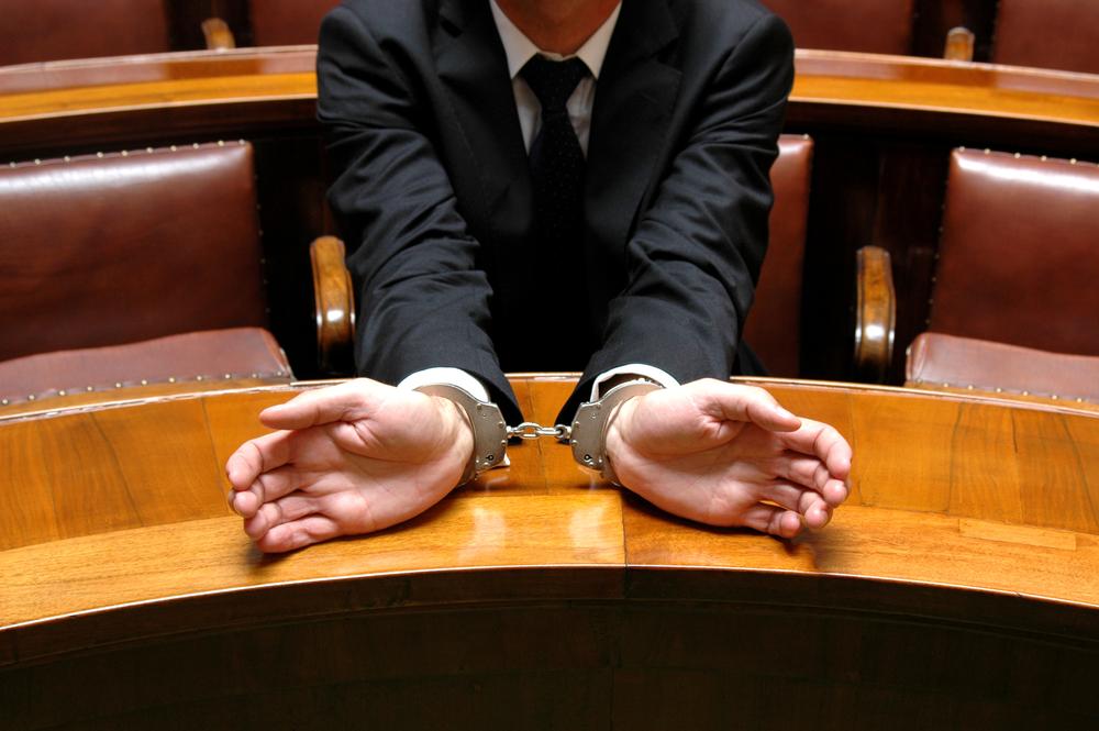 Trial Process
