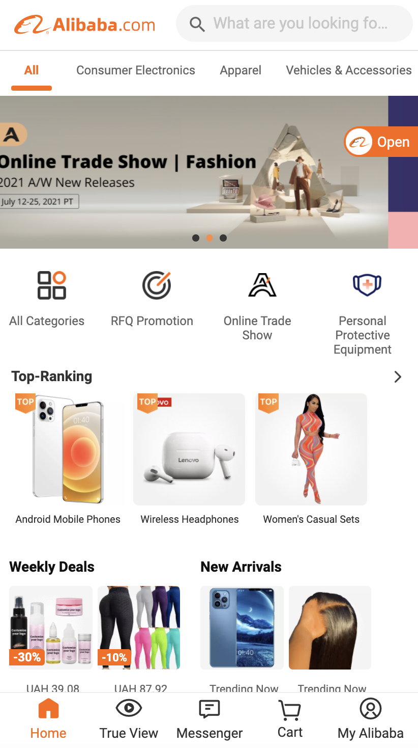 A screenshot of the mobile version of alibaba.com made in July 2021