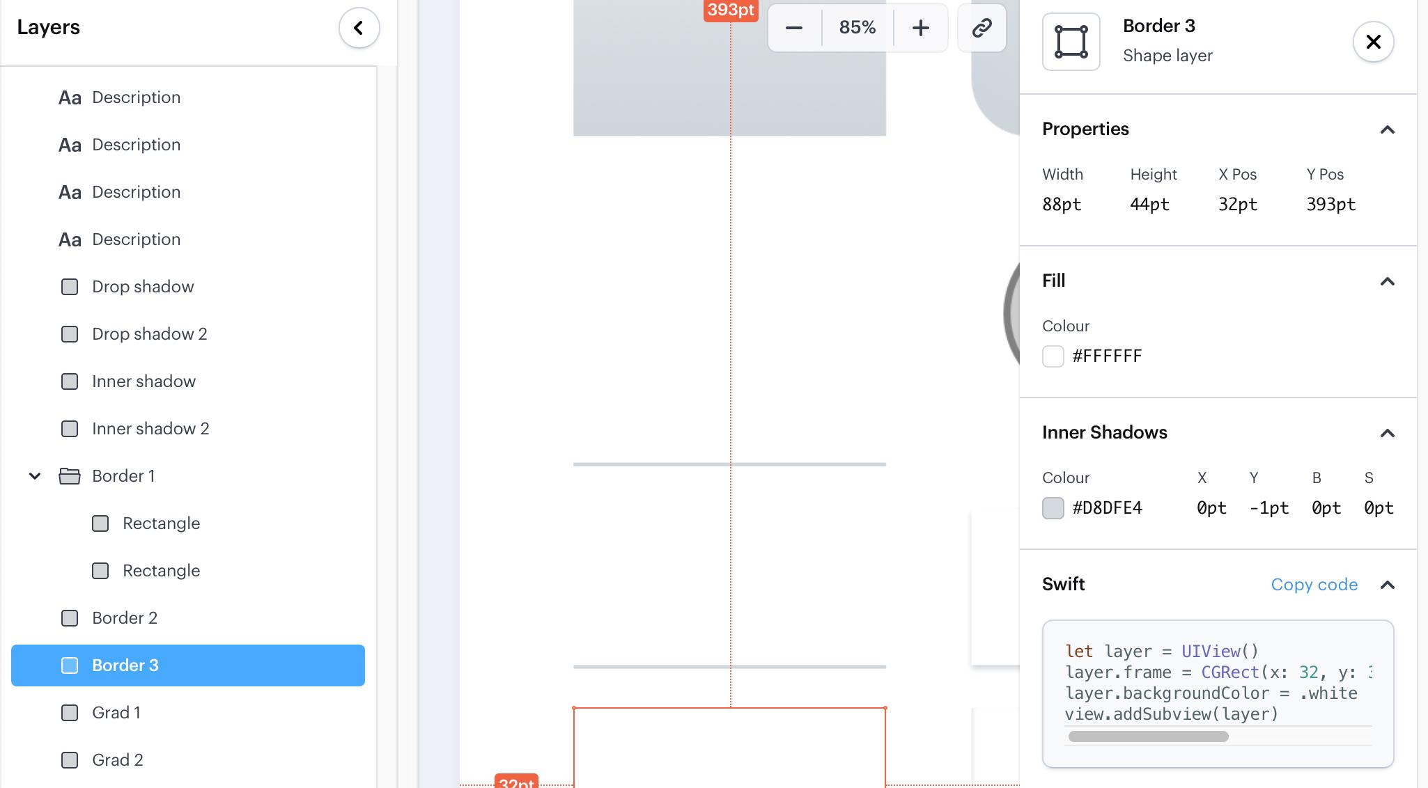 Marvel app: A rectangle with an inner shadow