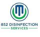 852 Disinfection logo