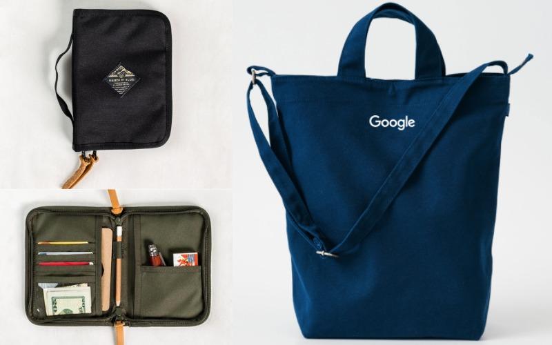 Zip Case - Baggu Duck Bag
