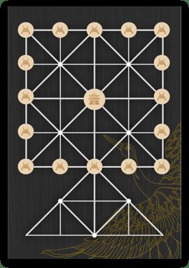 Juroku Musashi Board