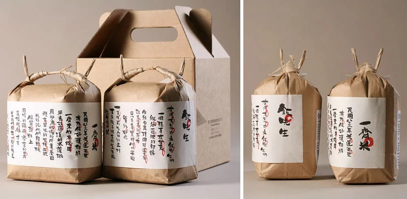 Rice Packaging Design