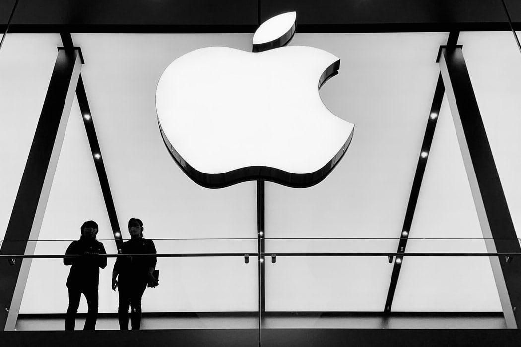 Apple's Branding